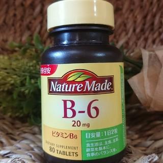 オオツカセイヤク(大塚製薬)のビタミン ビタミンb6 ネイチャーメイド(ビタミン)