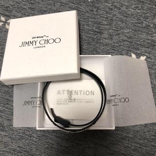 オフホワイト(OFF-WHITE)のJIMMY CHOO Off White ブレスレット 白黒セット(ブレスレット)