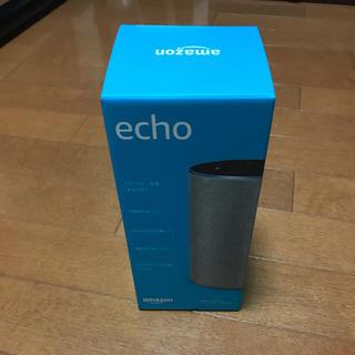 エコー(ECHO)のAmazon Echo ヘザーグレー(スピーカー)