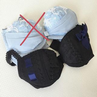アンフィ(AMPHI)のアンフィ amphi ブラジャー ブルー ブラック D65 新品(ブラ)
