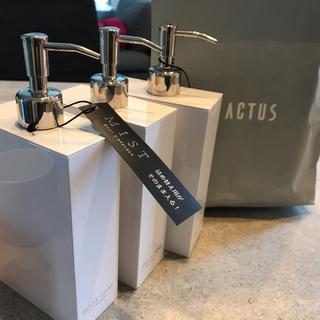 アクタス(ACTUS)のあんまま様専用!シャンプーコンディショナーボディーソープ容器セットACTUS(タオル/バス用品)