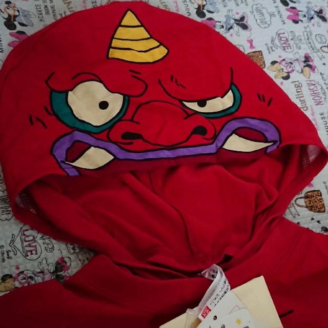 Bandai 新品 妖怪ウォッチ 赤鬼 パジャマ 上下セット120cmの通販
