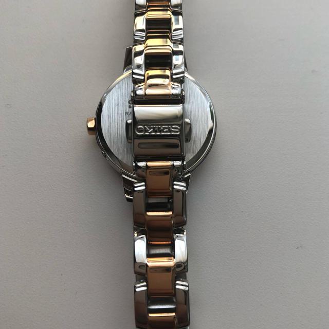 detailing 2fe7c 5db25 SEIKO レディース 腕時計 ソーラー