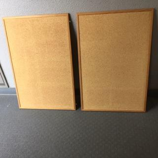 掲示用 両面コクル・ボード 1枚のサイズ 90cm×60cm 2枚セット(その他)