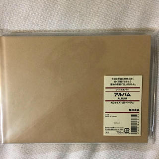 MUJI (無印良品) - 無印良品 ハードカバーアルバム