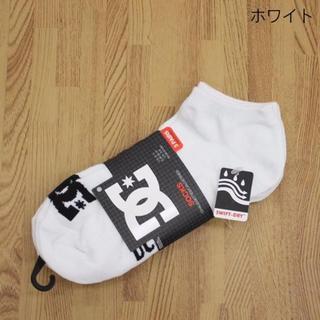 DC ディーシー キッズ・ジュニア用靴下3足セット   スニーカーソックス(靴下/タイツ)