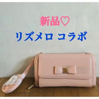シマムラ(しまむら)の新品♡ レア! しまむら リズメロ お財布 ショルダー お財布 ポーチ(ショルダーバッグ)