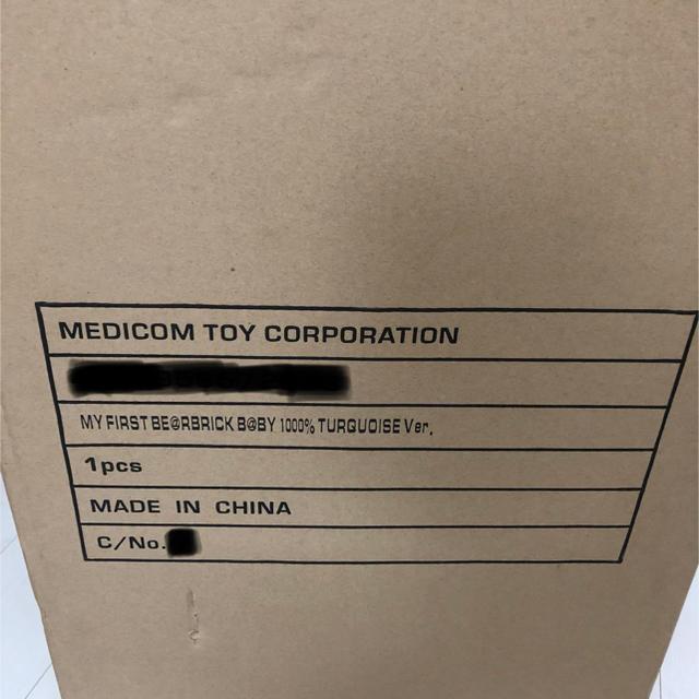 MEDICOM TOY(メディコムトイ)のcai様専用 1000% MYFIRST BE@RBRICK Turquoise エンタメ/ホビーのフィギュア(その他)の商品写真