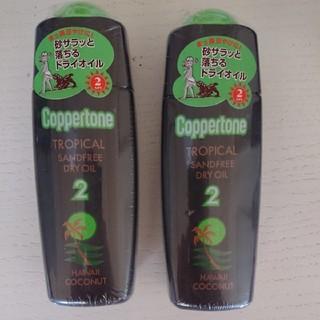 コパトーン(Coppertone)の新品 コパトーン 日焼けオイル 最安値(日焼け止め/サンオイル)