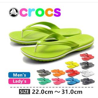 f831e16c173c3d crocs - ラスト1 希少 クロックス 28cm ブラック イエロー ホワイト ...