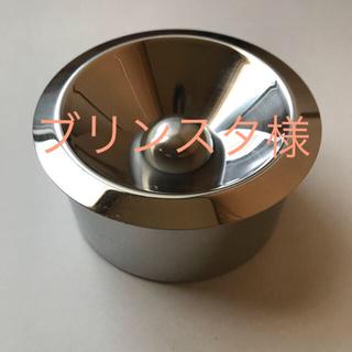 アレッシィ(ALESSI)のアレッシー  灰皿(灰皿)
