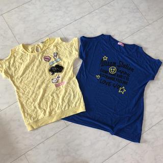 シマムラ(しまむら)の女の子 Tシャツ2枚 160(Tシャツ/カットソー)