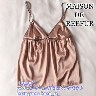 メゾンドリーファー(Maison de Reefur)のメゾンドリーファー サテンキャミソール(キャミソール)