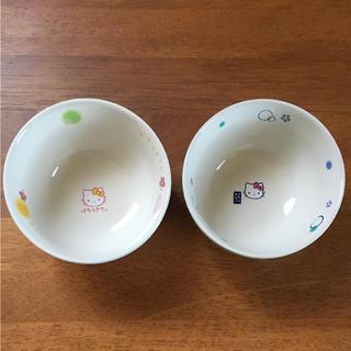 サンリオ(サンリオ)のハローキティ ご飯茶碗 2点(食器)