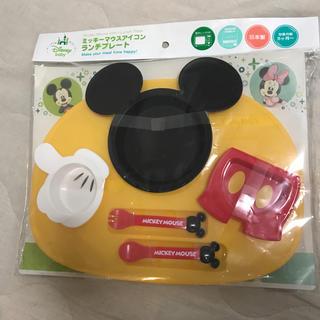 ディズニー(Disney)のミッキー マウス アイコンランチプレート 離乳食セット(離乳食器セット)