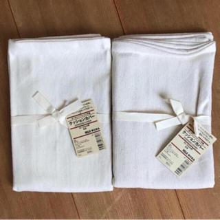 MUJI (無印良品) - 新品 無印良品 クッションカバー オーガニックコットン手織 生成 2枚