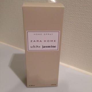 ザラ(ZARA)のZARAHOME 新品ルームフレグランス(香水(女性用))