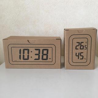 MUJI (無印良品) - 無印 デジタル時計 小 & デジタル温室計 セット