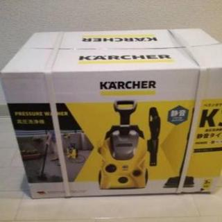 KARCHER(ケルヒャー) 高圧洗浄機 サイレント K3SLB/5(掃除機)