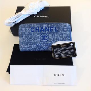 シャネル(CHANEL)のシャネル ドーヴィル長財布 早い者勝ち 特別価格(財布)