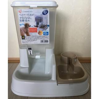 アイリスオーヤマ - アイリスオオヤマ ペット用 給餌 給水器