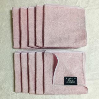 メゾンドリーファー(Maison de Reefur)の◆新品◆ ¥5,400- 池内オーガニック ハンカチ ピンク 10枚セット ◆(ハンカチ)