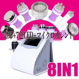 痩身マシン キャビテーション ラジオ波 冷却 マイクロカレント 美肌フォト