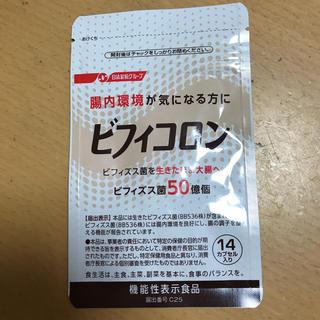 ニッシンセイフン(日清製粉)のビフィコロン 14粒(その他)
