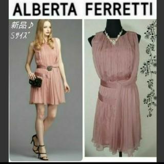 アルベルタフェレッティ(ALBERTA FERRETTI)の新品♪アルベルタフェレッティ 百貨店ワンピース ドレス 結婚式(ミディアムドレス)