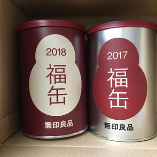 MUJI (無印良品) - 無印良品 空き缶