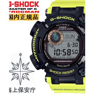 カシオ(CASIO)のG-SHOCK frogman 海上保安庁(腕時計(デジタル))