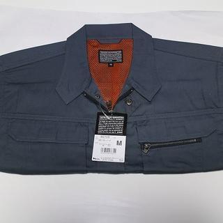 ジチョウドウ(自重堂)の作業服 半袖 ブルゾン 自重堂 46210(ブルゾン)