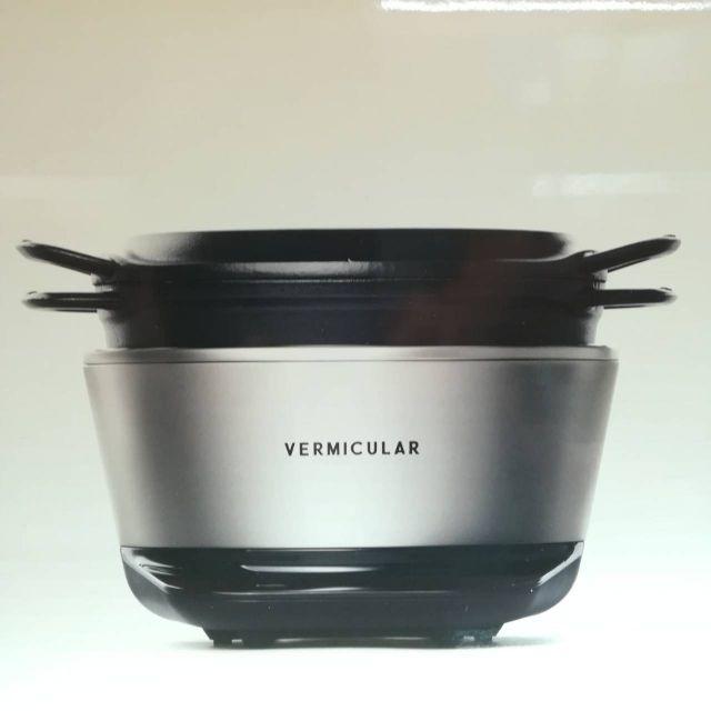 Vermicular(バーミキュラ)のmmmさん専用 新品 バーミキュラ ライスポット RP23A-SV スマホ/家電/カメラの調理家電(炊飯器)の商品写真