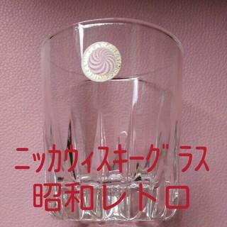 NIKKA ウィスキーグラス昭和レトロ