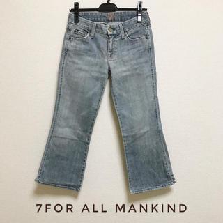 セブンフォーオールマンカインド(7 for all mankind)の7for all mankind デニム 25インチ(デニム/ジーンズ)