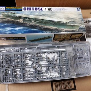 アオシマ(AOSHIMA)のアオシマ 航空母艦「千歳」1/700(模型/プラモデル)