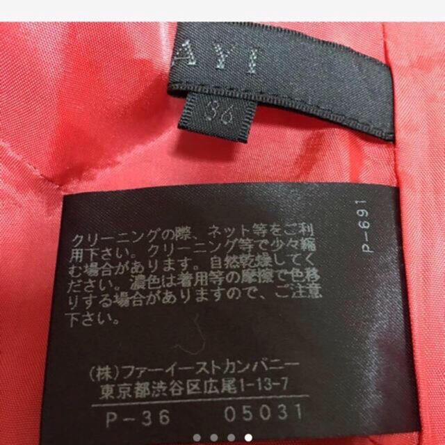 540646e1cd273 ANAYI - ANAYIポリエステル100ワンピース36の通販 by 天さん|アナイなら ...