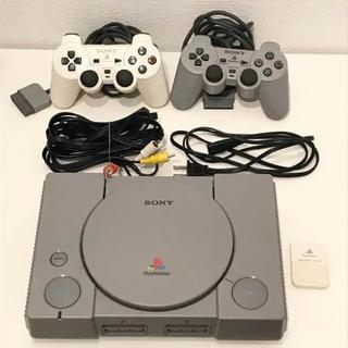プレイステーション(PlayStation)のプレイステーション 本体セット メモリーカード付き(家庭用ゲーム本体)