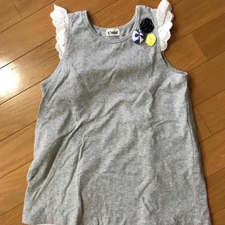 ターカーミニ(t/mini)のt/mini タンクトップ 130(Tシャツ/カットソー)