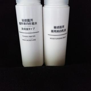 ムジルシリョウヒン(MUJI (無印良品))の化粧水・乳液(化粧水 / ローション)