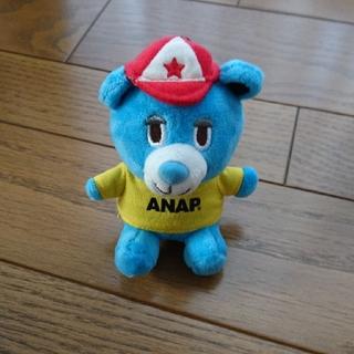 ANAP  キャラクターチャーム