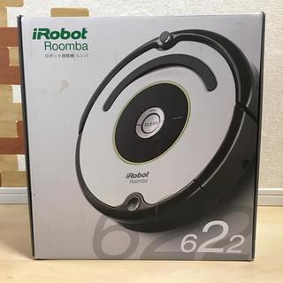 アイロボット(iRobot)のルンバ Roomba 622(掃除機)