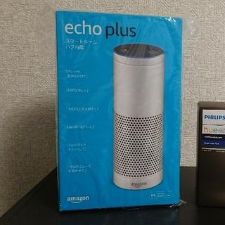 エコー(ECHO)の※きのっちさん専用※新品・未開封 Amazon echo plus ホワイト(スピーカー)