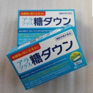アラ(ALA)のアラプラス糖ダウン 2箱分(その他)