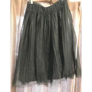 ルシェルブルー(LE CIEL BLEU)のルシェルブルー チュールスカート 黒(ひざ丈スカート)