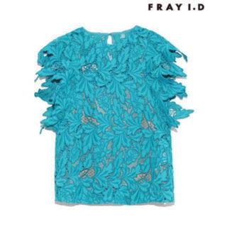 フレイアイディー(FRAY I.D)のケミカルレーストップス フレイアイディー (シャツ/ブラウス(半袖/袖なし))