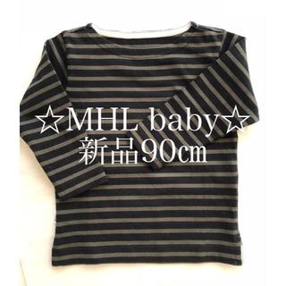 マーガレットハウエル(MARGARET HOWELL)のMHL baby☆新品大人顔負け長袖ボーダートップス90㎝(Tシャツ/カットソー)