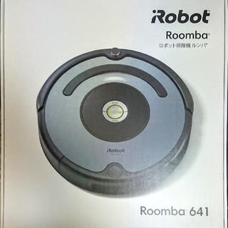 アイロボット(iRobot)の新品 iRobot ルンバ641  ※バーコード無し(掃除機)