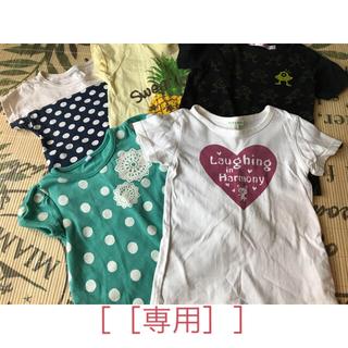 サンカンシオン(3can4on)のキッズ Tシャツまとめ売り(Tシャツ/カットソー)