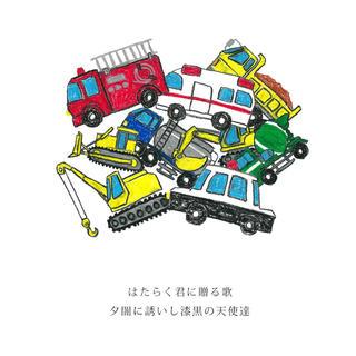 NN様 専用(クラブミュージック)